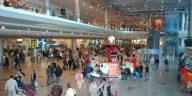Международные аэропорты Туниса: общая информация