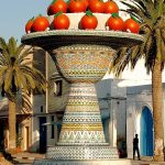 Набель Тунис